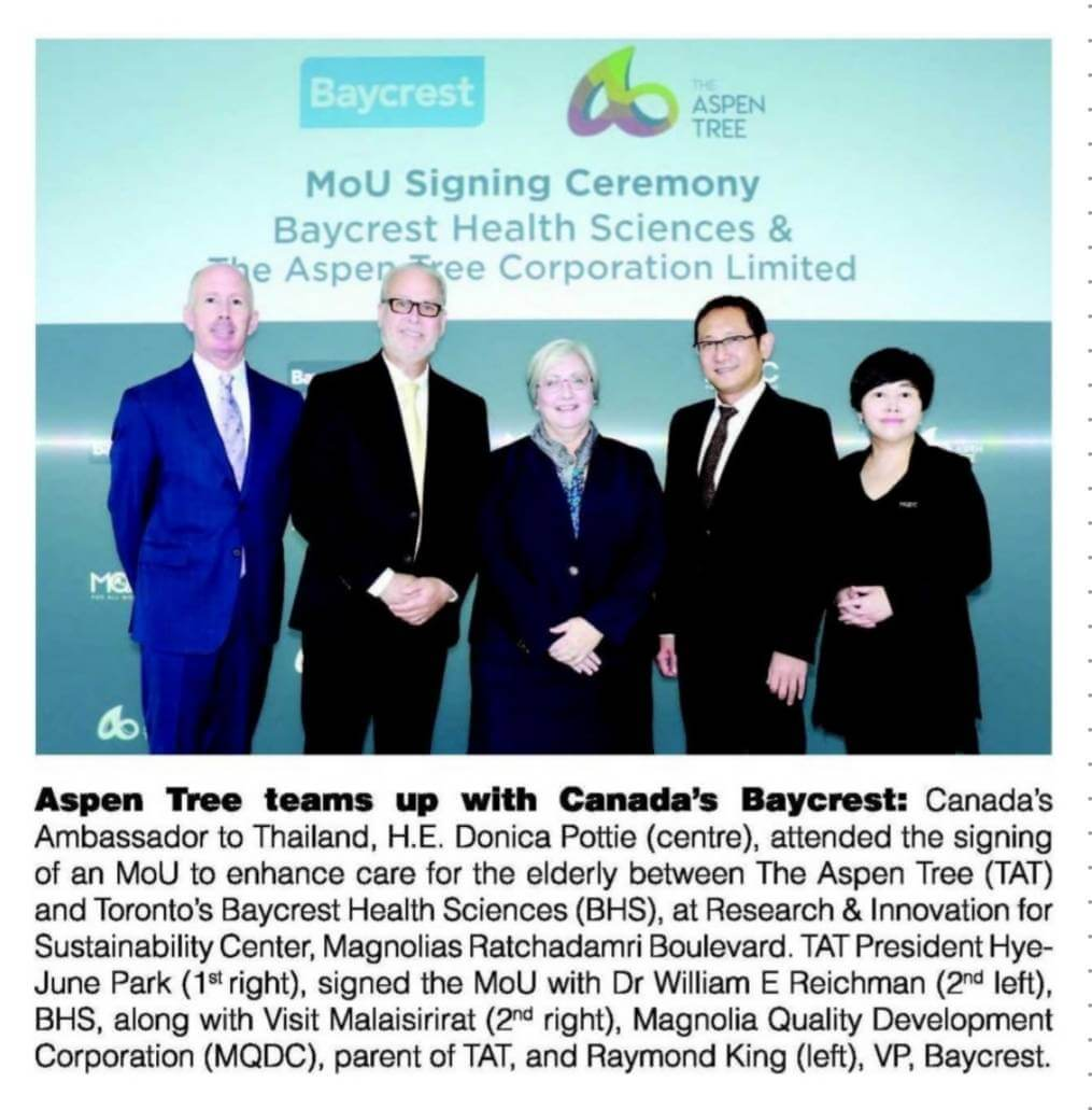 MoU The Aspen Tree & Baycrest Global Solutions