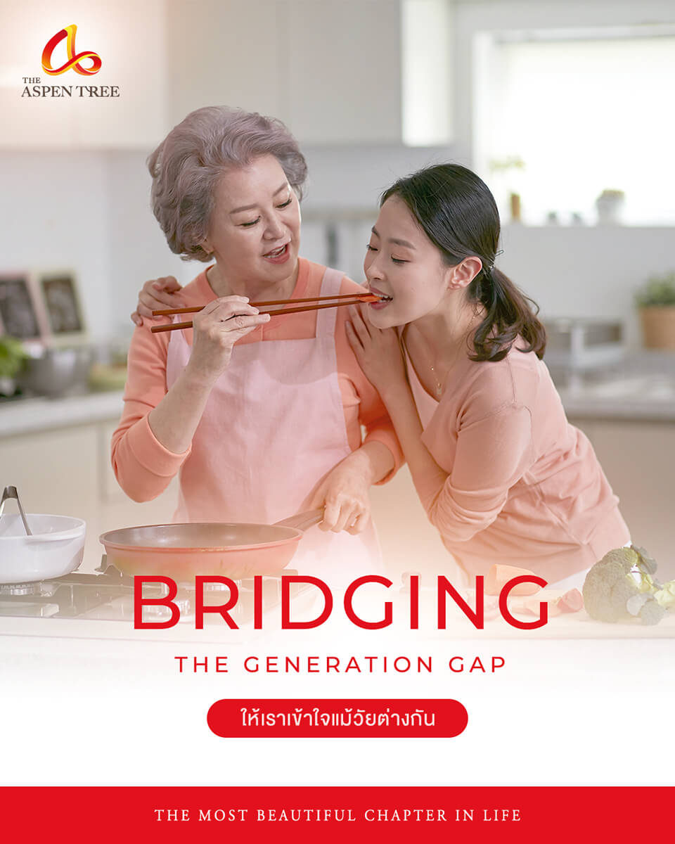 Bridging the Generation Gap: See It from the Other Side