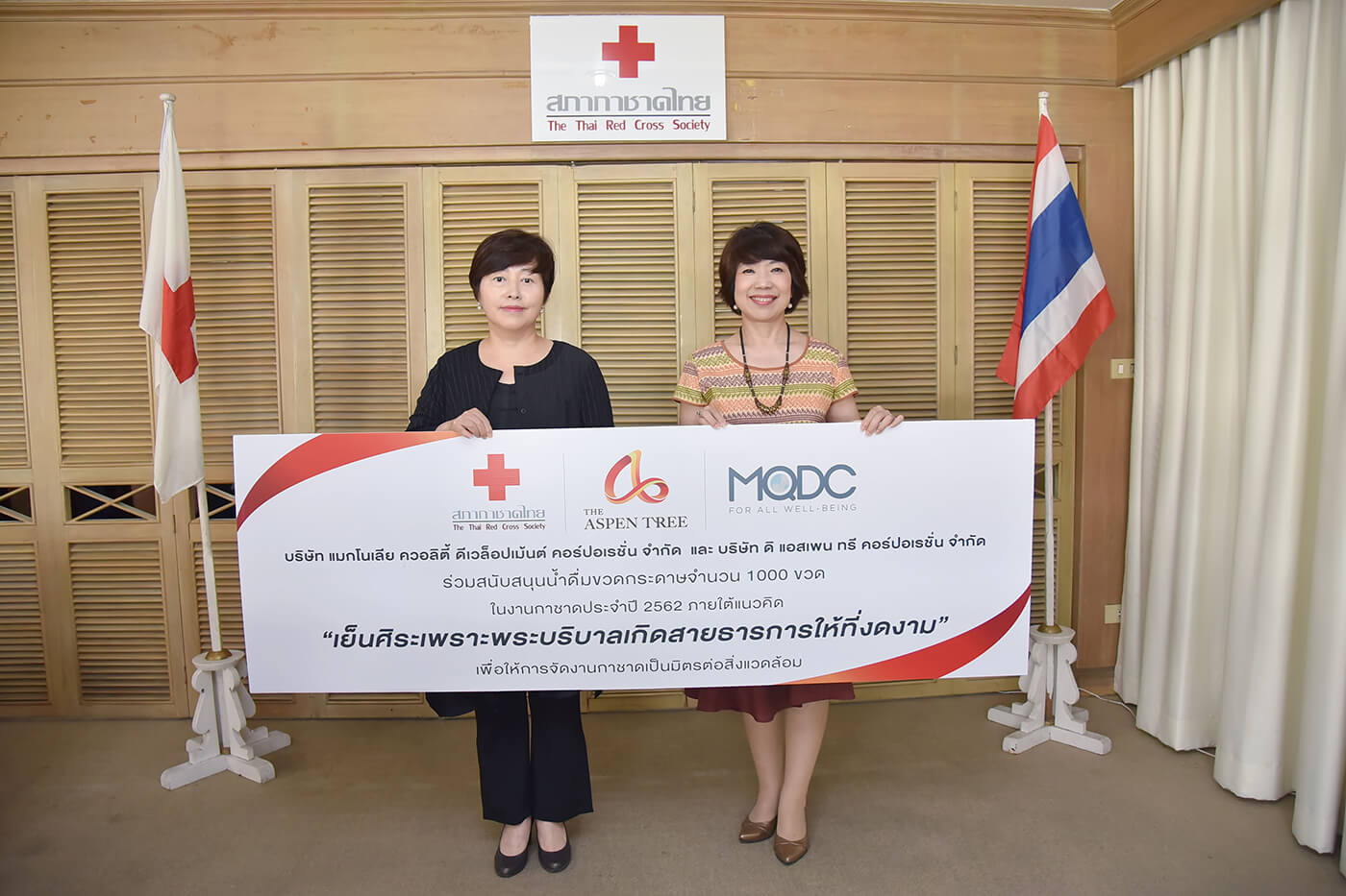 MQDC and Thai Red Cross Society support Red Cross Fair 2019 for an eco-friendly society free of plastic waste