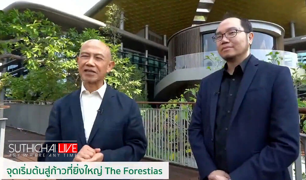 """The Forestias Features on """"Suthichai Live"""" with """"Beginning of Great Step"""""""