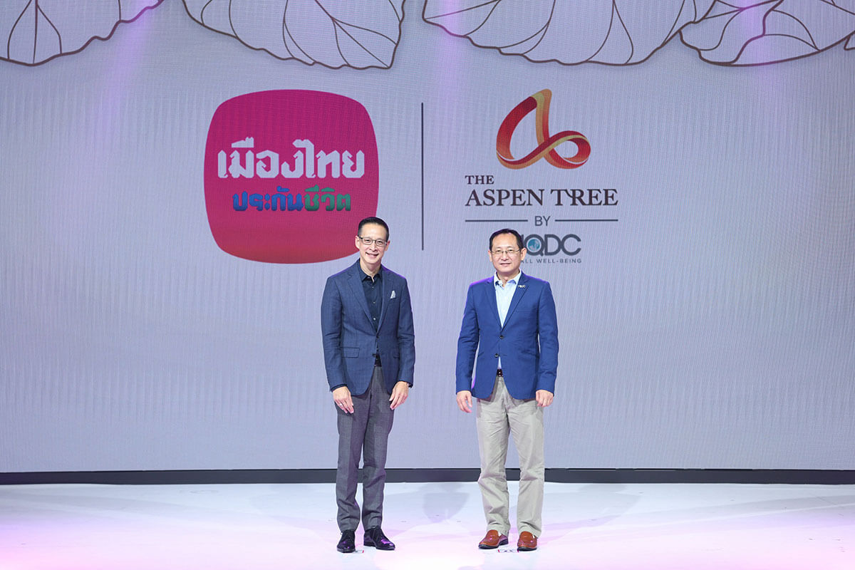 """The Aspen Tree Offers """"Elite Health"""" Insurance with Muang Thai Life"""