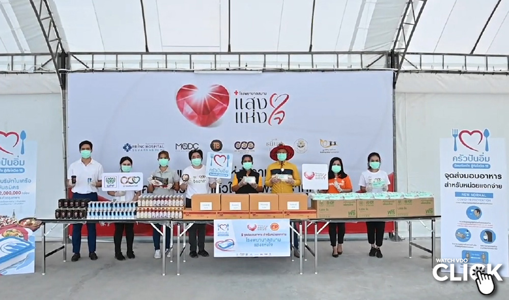 """Watch """"Sharing Happiness Kitchen"""" Help at """"Light of Heart"""" Field Hospital"""