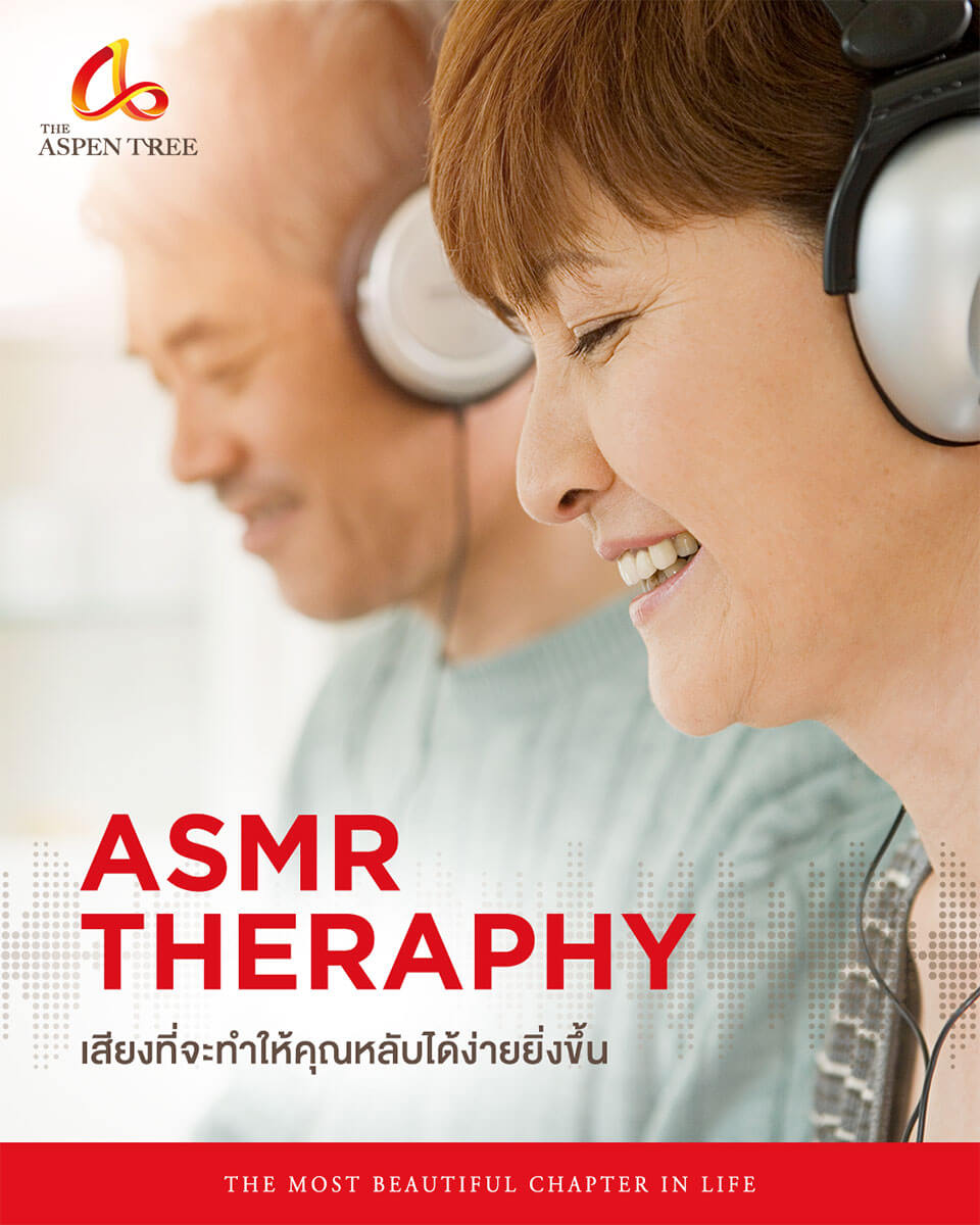 Can't Sleep? Drop off to Soft Sounds with ASMR
