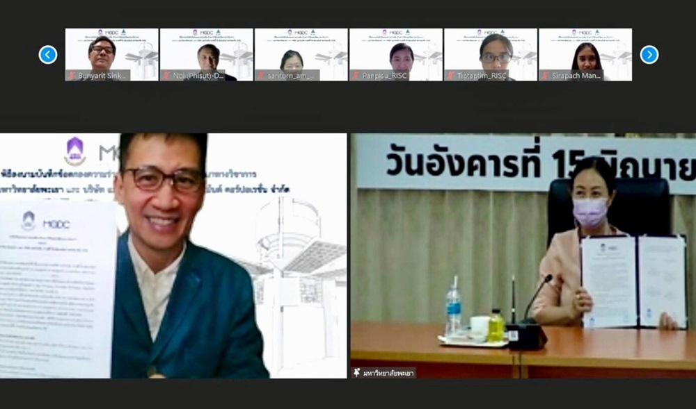 MQDC Signs MoU with University of Phayao