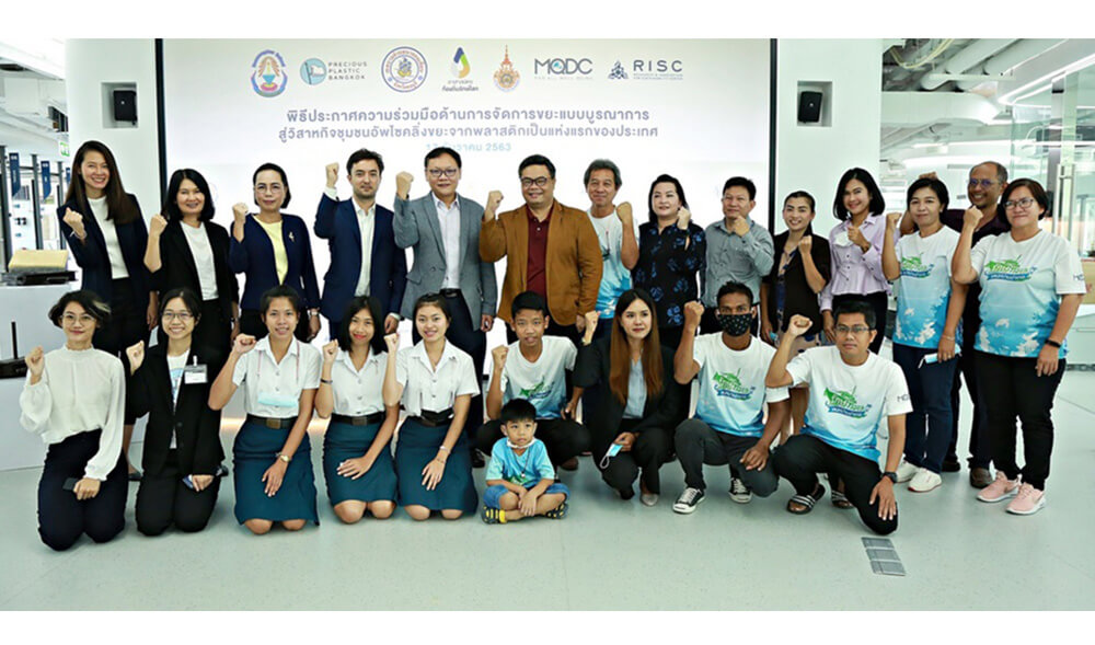 MQDC Helps Set up Thailand's First Community Plastic Upcycling Plant